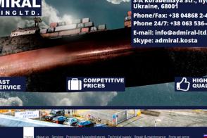 Сайт морского агентства